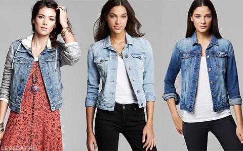 какие пиджаки в моде 2016 женские фото